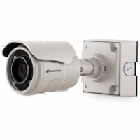 Arecont Vision AV5225PMTIR-S
