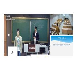 Immagine CP: il docente chiama un alunno alla cattedra