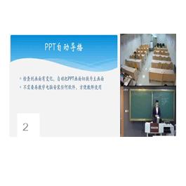 Immagine CP: il docente modifica la slide