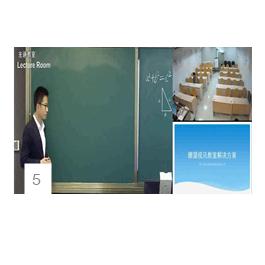 Immagine CP: il docente si avvicina alla lavagna