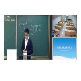Immagine CP: il docente si siede alla cattedra